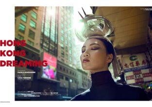 Hong Kong Dreaming for Designscene